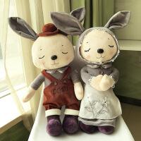 创意小清新可爱情侣兔公仔娃娃 英伦田园小兔子毛绒玩具生日礼物