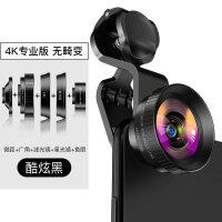 广角手机镜头iphone8通用单反苹果X后置摄像头外置高清微距鱼眼6sp自拍照相拍摄拍照