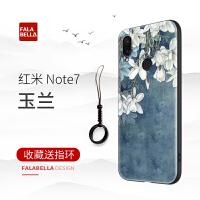 红米note7pro手机壳小米9中国风mix3创意个性8全包防摔探索版9se硅胶note7潮牌mix