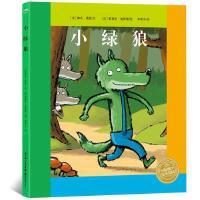 小绿狼绘本平装海豚绘本花园成长励志系列宝宝读物书籍2-4-6-7周