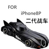 蝙蝠战车手机壳 蝙蝠侠手机壳蝙蝠车手机壳战车苹果8p 7plus投影 iphone6p 6s/5S P