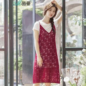 茵曼夏装新款镂空提花吊带两件套文艺连衣裙女【1872250457】