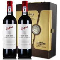 奔富bin389干红葡萄酒 澳洲 原装原瓶进口西拉红酒木塞 双支礼盒装750ml*2
