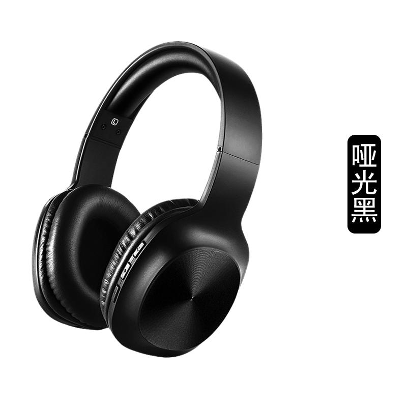 i4无线蓝牙耳机游戏电脑手机头戴式运动跑步苹果安卓耳麦男女降噪可接听电话带麦克风全包低音炮通用有线  官方标配