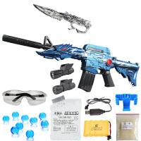 宜佳达 电动连发水弹枪 可发射水晶弹儿童玩具枪 战雷苍雷319