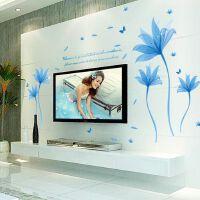 蓝色梦幻花墙贴纸卧室温馨浪漫客厅沙发背景电视墙贴画创意家居
