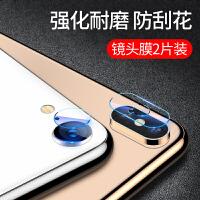 iphone xr镜头膜苹果X摄像头膜手机背膜iPhone7/8镜头保护后膜xR全屏钢化膜防摔贴膜苹 苹果XR专用 高