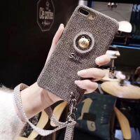亚麻iPhone6s手机壳挂绳苹果7plus个性六新款女款韩国潮牌8p可爱X 7P/8P 5.5 亚麻-小熊送长短挂绳