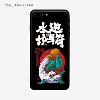 艺术家南犬原创星座系列iPhone 7/7 Plus贴膜手机保护贴纸 水瓶座-7Plus