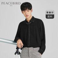 太平鸟男装 2019秋季新款正品男士宽松休闲黑长袖衬衫潮流韩版