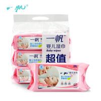 【当当自营】一帆婴儿宝宝湿巾湿纸巾80片*3超值三连包 80抽3大包1提