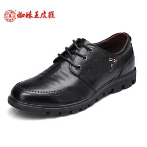 蜘蛛王男鞋休闲鞋春季新款真皮圆头系带大码男士皮鞋子男厚底单鞋