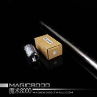 魔术8000 金属弹棒金箍棒 收缩棒钢弹棒 伸缩棒丝巾变棒魔术道具