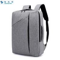 男生书包大学生潮流男士青年商务休闲15.6寸多功能电脑包包大容量旅行出差背包