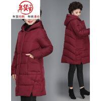 妈妈冬装外套40岁50中老年人女装羽绒棉衣大码加厚中长款棉袄