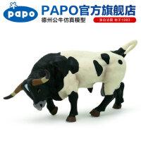 德州公牛玩具收藏玩偶兴趣模玩仿真农场动物塑胶模型