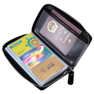 莫尔克(MERKEL)新款情侣复古多功能护照包长款证件袋卡包拉链多卡位男女士牛皮机票夹