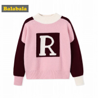 巴拉巴拉童装女童毛衣儿童针织衫秋装2017新款高领中大童弹力毛衫