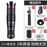 手机镜头 高清单筒拍照望远镜20倍摄像长焦镜头外置通用演唱会微光夜视