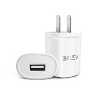 USB充电器头6s苹果6安卓手机快充通用小米三星2A华为vivo适用oppo