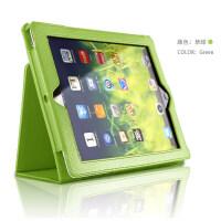 Apple ipad mini3保护套全包款苹果迷你4皮套平板电脑A1538外壳子 Mini 4 -荔枝纹-绿色