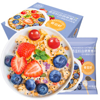 谷物燕麦 280g 水果燕麦片奇亚籽成分可即食代餐粉孕妇学生冲饮食品