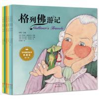 百年童话绘本・典藏版第2辑(全6册)