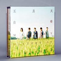 正版 五月天2016新专辑 自传 作品9号CD