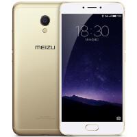 【礼品卡】Meizu/魅族 MX6 手机 全网通4G智能手机 mx6 Meizu/魅族 MX6金属全网通十核5.5英寸手机