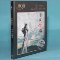 太平洋唱片 李秀莲 边疆情歌2 二 HQIICD 1CD