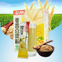 冬梅麦香豆浆粉300g/盒 速溶早餐豆粉独立包装非转基因30g*10小包