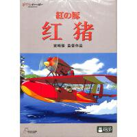 红猪-宫崎骏监督作品DVD