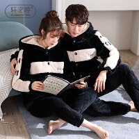 轩之婷 冬季睡衣情侣加厚加绒珊瑚绒三层夹棉休闲大码可外穿家居服保暖套装