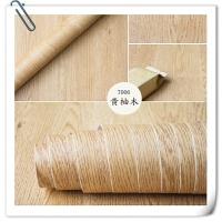 哈士奇纱线画成品 钉子毛线绕线装饰画string art手工DIY材料包