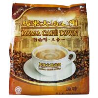 [当当自营] 马来西亚进口 DAMA CAFE Town 马来大马老街 3合1原味白咖啡 40g*12