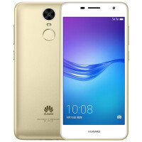 Huawei 畅享6 移动联通电信4G手机 双卡双待