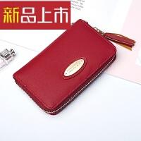 新款女士钱包 韩版女式中长款钱夹时尚流苏拉链手拿包多卡位卡包