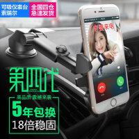 车载汽车用手机支架 车内支撑手机导航 出风口吸盘式非磁性磁铁磁吸车上