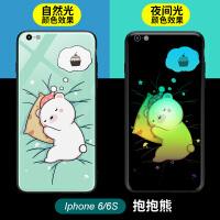 苹果6s手机壳新款6splus夜光玻璃创意个性iphone6全包套i6p女