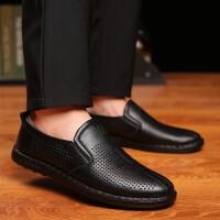 宸超(CHENCHAO)皮鞋商务男鞋休闲鞋子男2019夏季新款低帮打洞洞鞋时尚休闲皮鞋男F5511