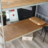 旗舰 2019网红新款 夏季学生宿舍凉席单人床上下铺可折叠藤席冰丝草席0.8m0.9m1米1
