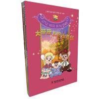 大草原上的小老鼠(全5册)改编自52集中美合拍同名热播动画片,原著为美国同名著名小说