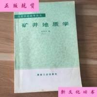 【二手旧书9成新】数控刀具材料选用手册 /赵军 编;邓建新 机械工业出版社