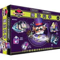 香港艾诺小学生stem科学实验套装科技小制作科普科教8-12岁儿童diy拼装益智玩具12合1魔法科学整套