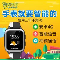 阿巴町儿童智能电话手表V116WIFI视频4G通话定位多功能学生手表