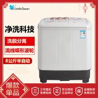 小天鹅TP80-DS905 8公斤洗衣机 双桶洗衣机 洗脱分离 喷淋洗涤 家用 灰色