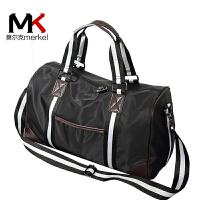 莫尔克(MERKEL)大容量短途旅行包女手提行李包男健身旅游包牛津布防水包袋