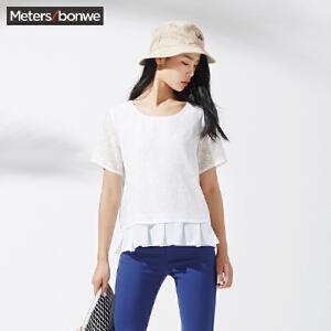 【每满100减50】美特斯邦威女短袖衬衫夏装女宽松短袖衬衫225536 庥