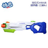 大号三喷头变形儿童水枪玩具 沙滩夏日戏水玩具