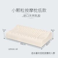天然乳胶枕头硅胶护颈椎单人学生橡胶低薄枕芯